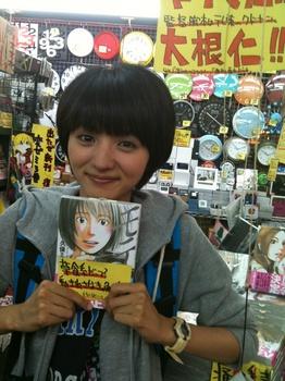 mitsuhika012.jpg